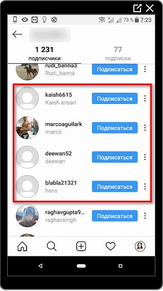 Боты в профиле Инстаграм