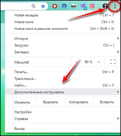 Дополнительные инструменты в Google Chrome для Инстаграма