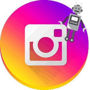 Логотип отписать ботов в Инстаграме