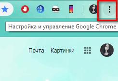 Настройка и управление Google Chrome для Инстаграма