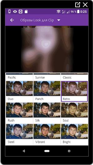Фильтры для Adobe Premier Инстаграм