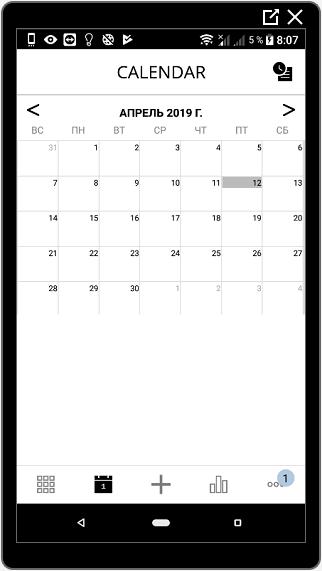 Календарь в Planoly для Инстаграма