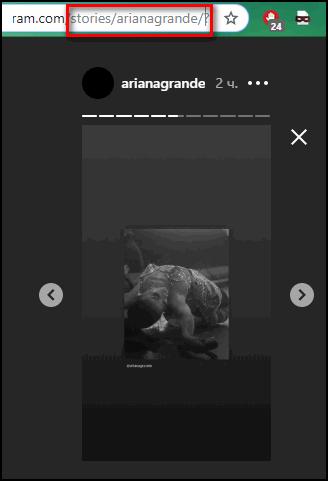 Копировать ссылку на Истории в Инстаграме