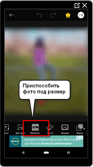 Приспособить Pics Art Инстаграм