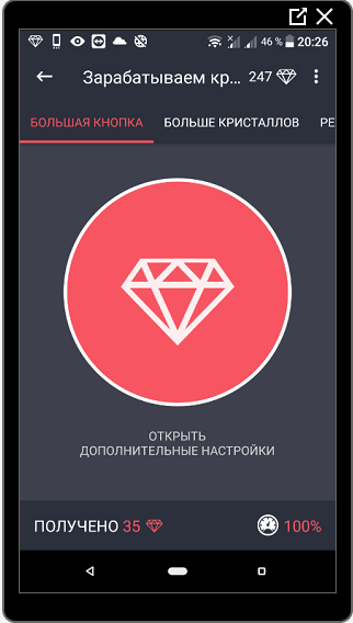 Заработок кристаллов в Neutrion для Инстаграма