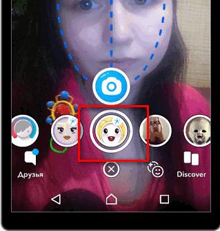 Детская маска для Инстаграма