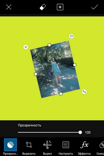 Настройки Pics Art для Инстаграма