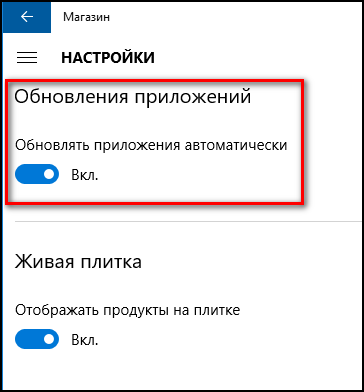 Обновления в Windows Store для Инстаграма