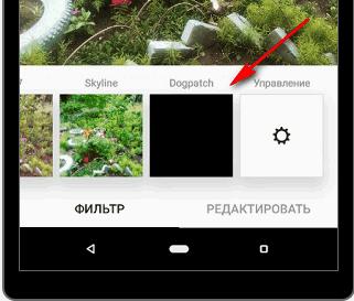 Ошибка с фильтром в Инстаграме