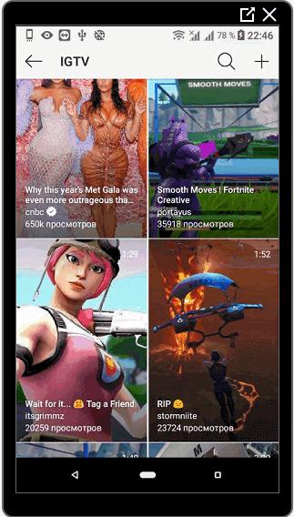 Пример IGTV в Инстаграме