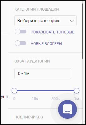 Пример настроек в EpicStars для Инстаграма
