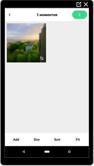 Пример панели редактирования в Pixgram для Инстаграма