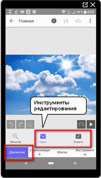 StoryZ инструменты редактирования для Инстаграма