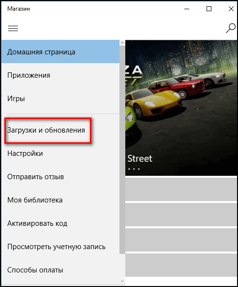 Windows Store для Инстаграма
