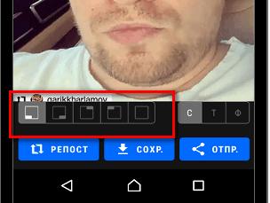 Добавить ссылку на страницу в Интаграме