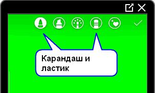 Карандаш и ластик в Инстаграме