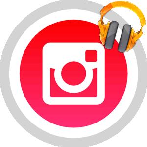 Музыка для видео в Инстаграме логотип