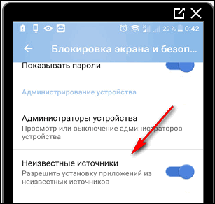 Неизвестные Источники на смартфоне для Инстаграма