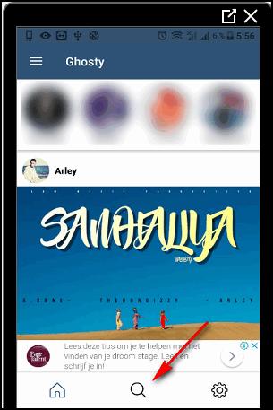Приложение Ghosty на Андроид
