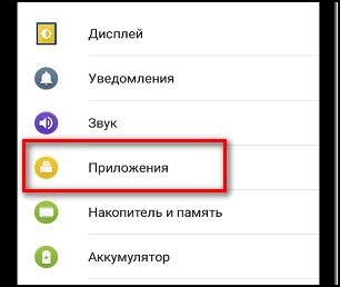 Приложения в смартфоне для Инстаграма