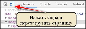 Toolbar для переключения на мобильную версию