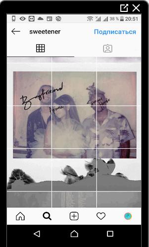 Ариана Гранде бесконечная лента в Инстаграме