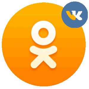 Одноклассники и ВК логотип