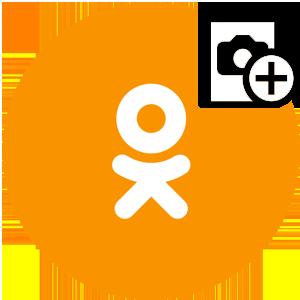 Добавить фотоальбом в Одноклассниках логотип