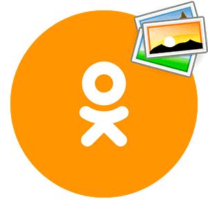 Как скачать фотографии на компьютер из Одноклассников