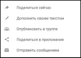 Как отправить видео в Одноклассниках с телефона или компьютера
