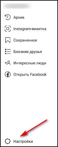 Настройки в Android-приложении