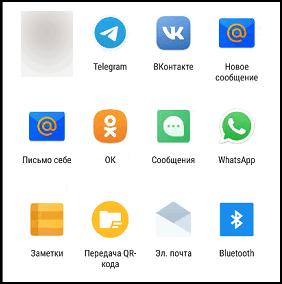 Отправка плейкаста из ОК в другое приложение