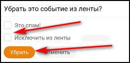 Удаление новостей пользователя