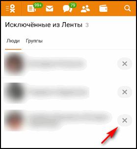 Возврат событий через мобильный браузер