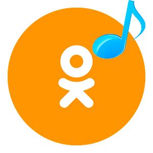 Как удалить музыку в Одноклассниках через телефон или компьютер