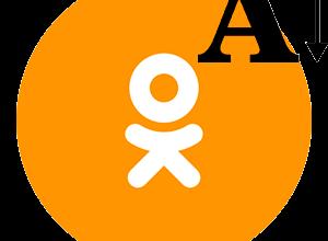 Как увеличить или уменьшить размер шрифта в ОК