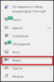 Видео в мобильном браузере