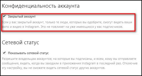 Закрытие аккаунта в браузере на ПК
