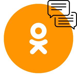 Как переслать сообщение другому пользователю в Одноклассниках