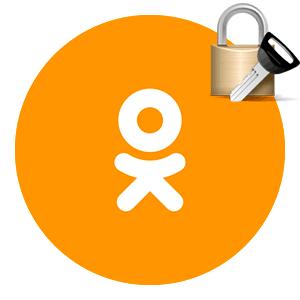 Как закрыть страницу в Одноклассниках на телефоне и ПК
