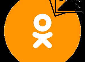 Лого-Как-добавить-фото-в-Одноклассники