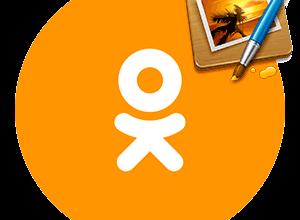 Лого-Как-изменить-темы-оформления-в-Одноклассниках