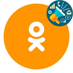 Лого-как-настроить-рекламу-в-Одноклассниках