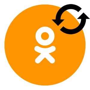 Лого-Как-обновить-Одноклассники-на-телефоне-и-компьютере