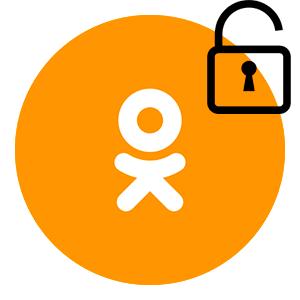 Лого-Как-открыть-закрытый-профиль-в-Одноклассниках