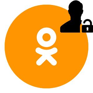 Лого-как-посмотреть-закрытый-профиль-в-Одноклассниках