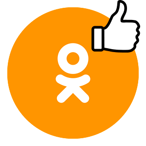 Лого-Как-убрать-Класс-в-Одноклассниках