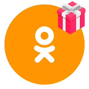 Лого-Подарки-в-Одноклассниках