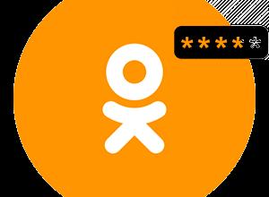Лого-Сохранение-и-удаление-пароля-в-Одноклассниках