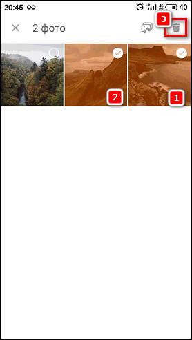 Удаление фото в приложении